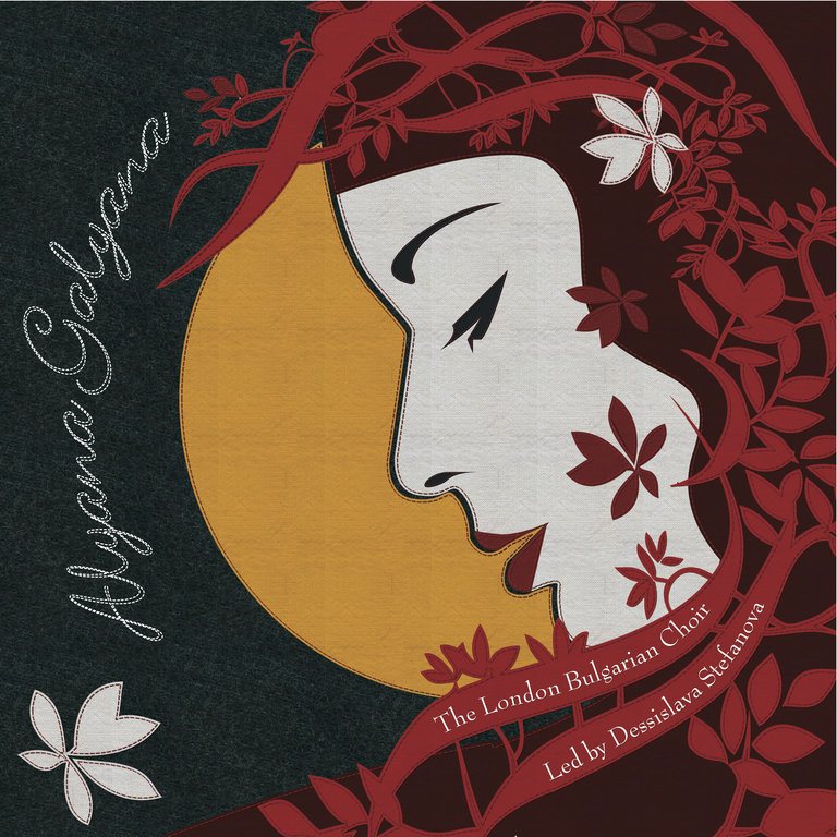 cd artwork for Alyana Galyana - the first album released by the London Bulgarian Choir. Design by Jay Alvarez