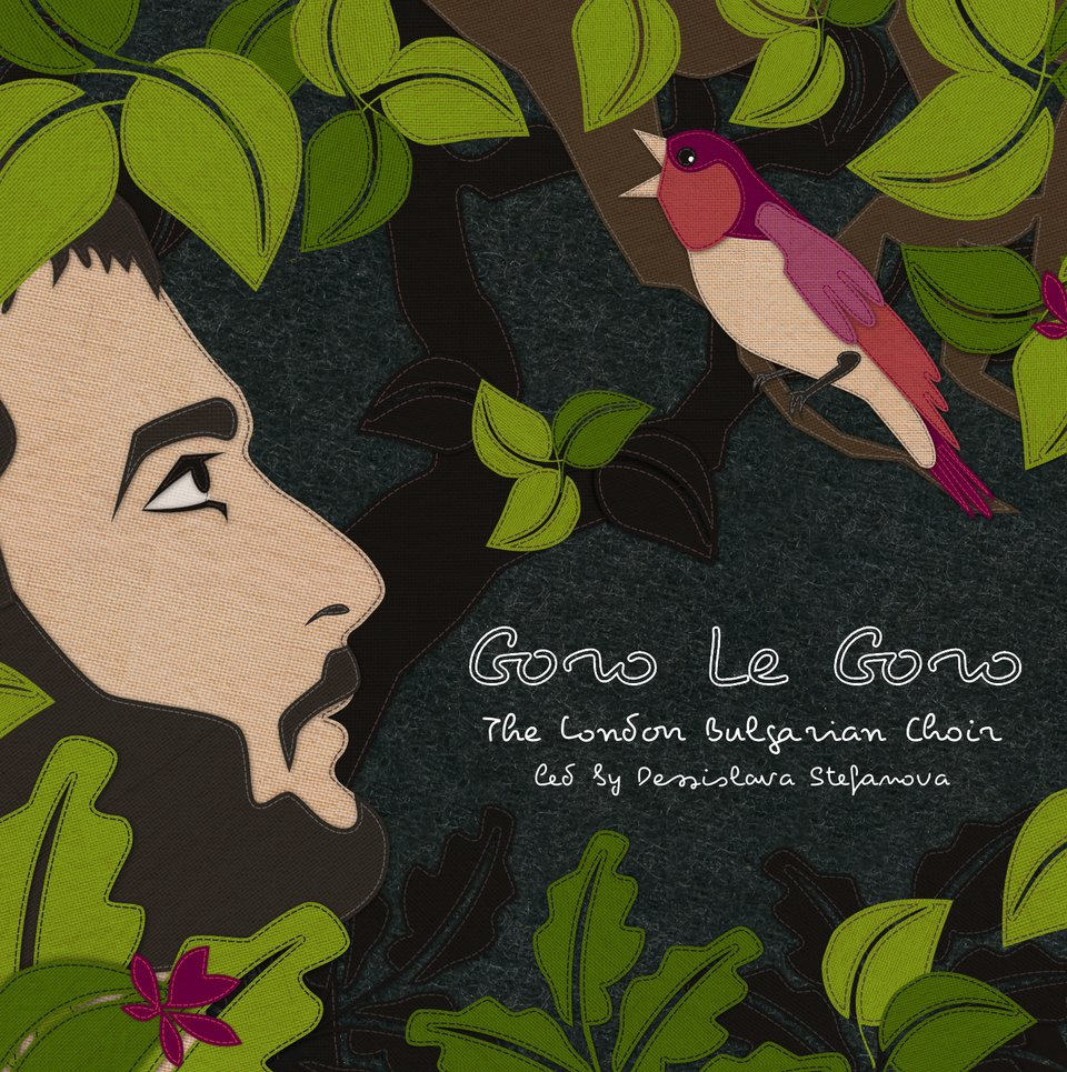 CD cover illustration for the 2011 album release of 'Goro le Goro' by the London Bulgarian Choir